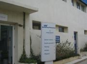 usine-sanofi-de-oued-smar