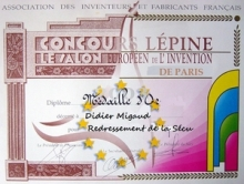 concours-lepine2
