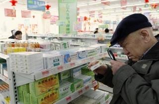 pharmacie-chinoise